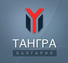 ТАНГРА БЪЛГАРИЯ