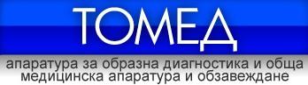 Томед ООД