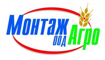 Монтажагро ООД