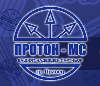 ПРОТОМ-МС