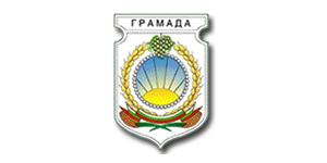 община Грамада