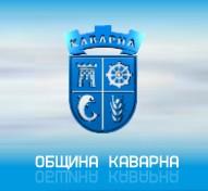 Община Каварна